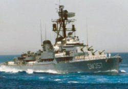 ABD'nin Vurduğu Gemimiz: TCG Muavenet